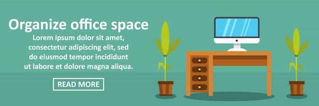 Organize o conceito horizontal da bandeira do espaço de escritórios