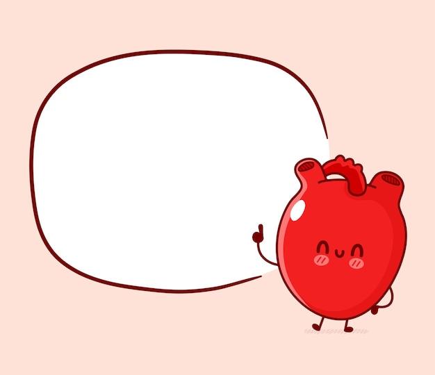 Órgão de coração humano fofo e engraçado com caixa de texto