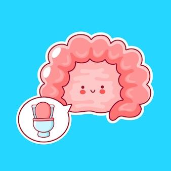 Órgão de intestino humano engraçado feliz fofo e balão com vaso sanitário