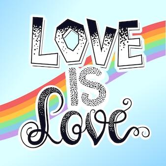 Orgulho amor é amor fundo