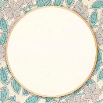 Ornamental frame vector vintage botanical