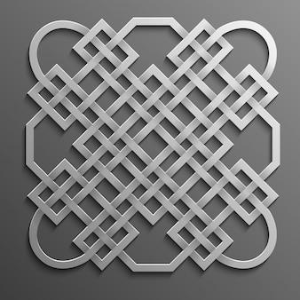 Ornamento árabe de prata padrão sobre um fundo cinza