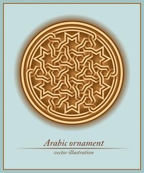 Ornamento árabe, geométrico, sem costura padrão