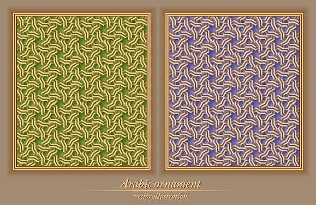 Ornamento árabe, padrão geométrico e sem costura