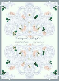 Ornamento barroco de luxo com fundo de flores de rosas