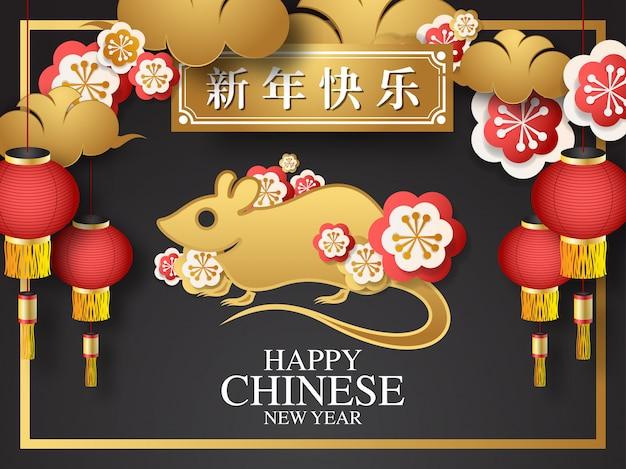 Ornamento de ano novo chinês oriental de luxo