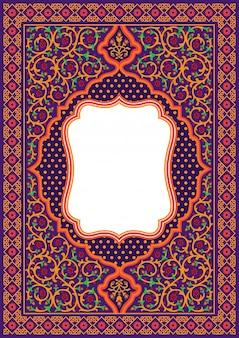 Ornamento de arte islâmica