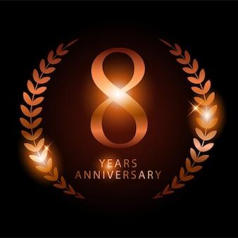 Ornamento de bronze brilhante do aniversário de 8 anos, para representar o nome do aniversário de 8 anos, que é bronze, modelo vetorial