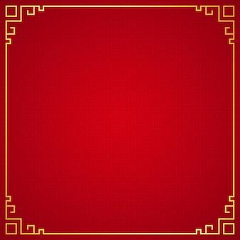 Ornamento de fronteira chinesa oriental em fundo vermelho