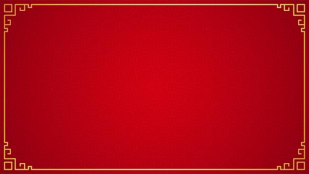 Ornamento de fronteira chinesa oriental em vermelho