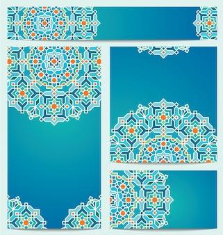 Ornamento de fundo árabe geométrico de vetor bonito para saudação cartão