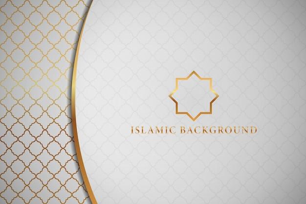 Ornamento de luxo branco árabe islâmico elegante