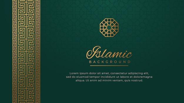 Ornamento de ouro islâmico de luxo borda arabesco padrão fundo verde