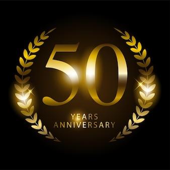 Ornamento dourado brilhante para representar o nome do aniversário de 50 anos, modelo vetorial
