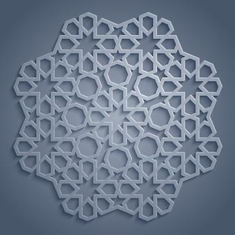 Ornamento geométrico árabe redondo padrão
