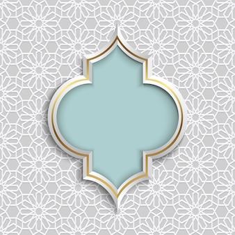 Ornamento geométrico de mosaico em estilo árabe