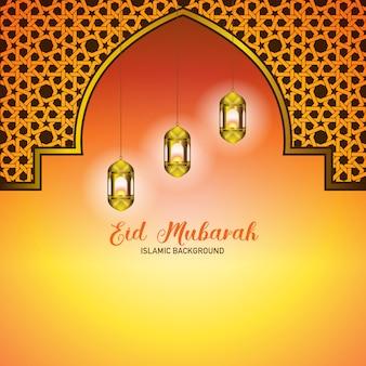Ornamento islâmico da arte de eid mubarak