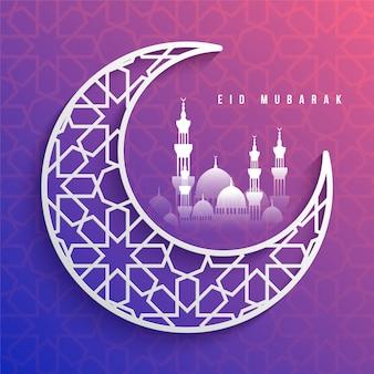 Ornamento islâmico de papercut eid mubarak 3d