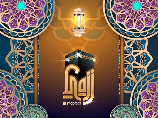 Ornamento islâmico e ilustração de fundo, hajj cartão
