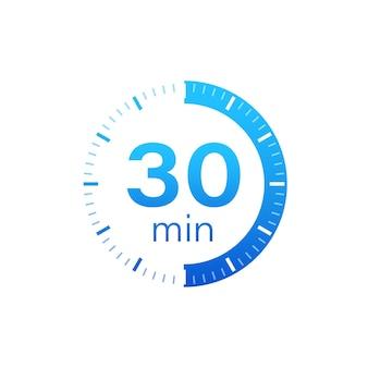 Os 30 minutos, ícone de vetor de cronômetro