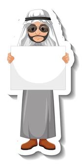 Os adesivos homem árabe segurando uma placa em branco no fundo branco
