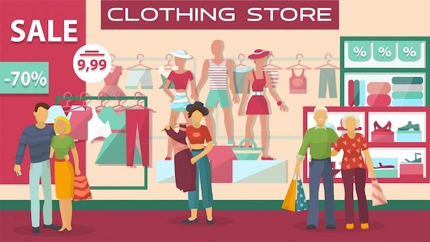 Os compradores de roupas à venda na loja, pessoas jovens e adultos compram na boutique no fundo da ilustração da vitrine.