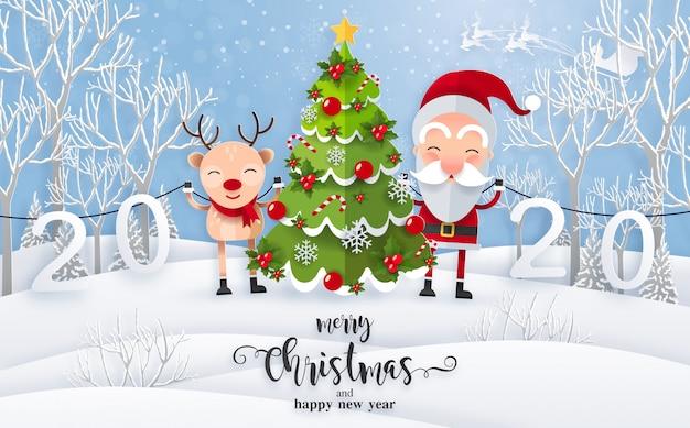 Os cumprimentos do feliz natal e os moldes do ano novo feliz 2020 com inverno bonito e queda de neve modelaram a arte do corte do papel.