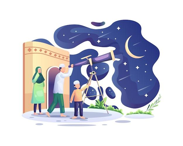 Os muçulmanos procuram no céu com um telescópio para ver a ilustração da lua nova