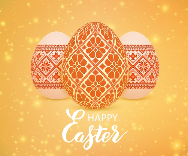 Os ovos de páscoa com um ornamento folclórico ucraniano com faíscas. feliz páscoa cartão postal