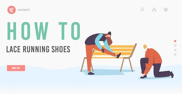 Os personagens se preparam para o modelo de página inicial do inverno running lacing sport shoes. desportista e desportista amarrar cadarços no tênis. pessoas em spors footgear for jogging. ilustração em vetor de desenho animado