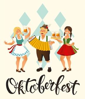 Os povos bebem o partido de oktoberfest da cerveja.