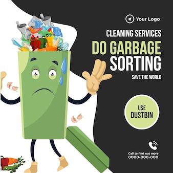 Os serviços de limpeza fazem a triagem do lixo e salvam o design do banner mundial