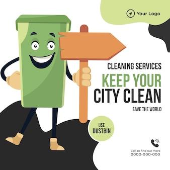 Os serviços de limpeza mantêm sua cidade limpa, salve o design do banner mundial