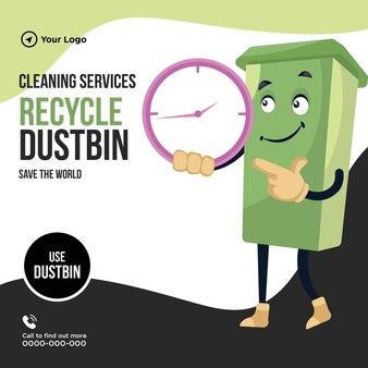 Os serviços de limpeza reciclam o caixote do lixo, salvam o design da bandeira mundial