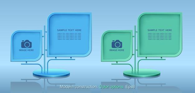 Outdoor de publicidade, design de elemento da web, construção moderna