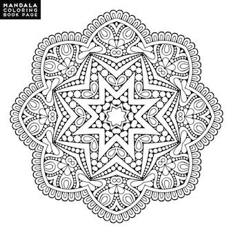 Outline mandala para colorir livro. ornamento redondo redondo. padrão de terapia anti-stress. weave elemento de design. logotipo yoga, fundo para poster de meditação. forma de flor incomum. vetor oriental.