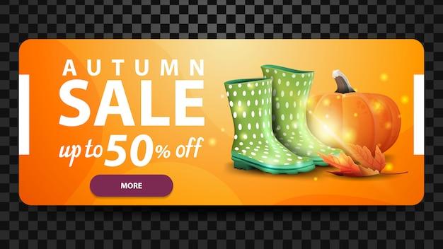 Outono, até 50% de desconto, banner de desconto para o seu site