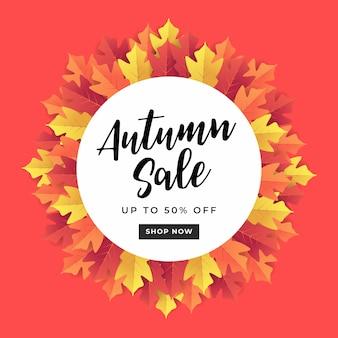 Outono banner de venda para venda de compras.
