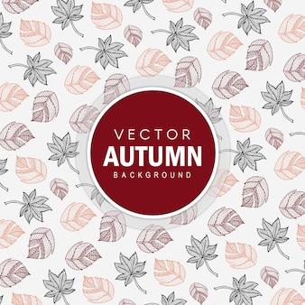 Outono de fundo vector