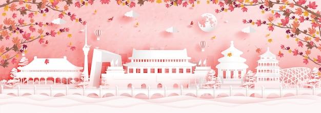 Outono em pequim, china, com folhas de bordo caindo e monumentos famosos do mundo
