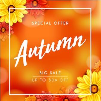 Outono flor amarela sazonal venda banner backgrounds