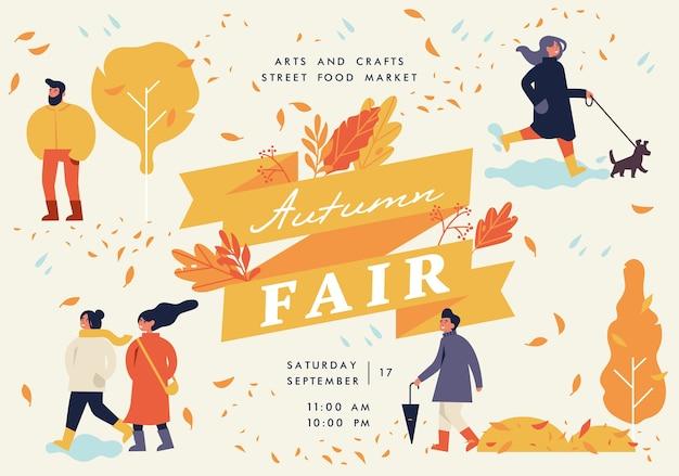 Outono justo cartaz, folheto ou modelo de banner ou banner com pessoas aproveitando seu tempo ao ar livre no parque. recreação da temporada de férias de outono e evento público.