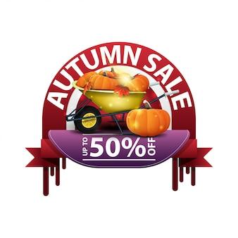 Outono, rodada banner desconto para o seu site com carrinho de mão de jardim com uma colheita de abóboras e folhas de outono