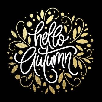 Outono - tipografia desenhada mão com padrão de folha de linha na cor glitter dourado. ilustração vetorial eps10