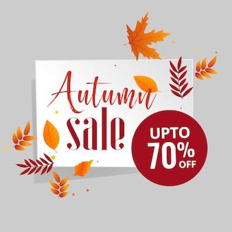 Outono venda fundo com folhas