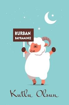 Ovelha branca bonita segurando cartaz kurban bayraminiz eid-al-adha mubarak banner de feriado muçulmano kutlu olsun