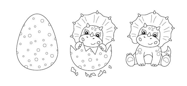 Ovo de dinossauro e pequeno dinossauro fofo para livro de colorir infantil