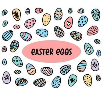 Ovos de páscoa doodle conjunto. ilustração vetorial