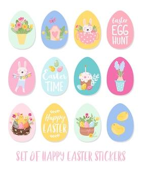 Ovos de páscoa para design de férias de páscoa feliz dia de páscoa clipart vetorial para seu projeto de design