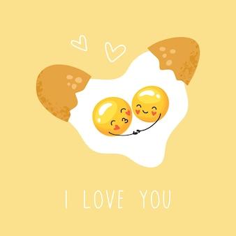 Ovos mexidos fofos, um casal apaixonado, personagem de desenho animado, dia dos namorados, cartão de dia dos namorados